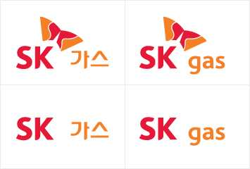 SK Gas – Basic & Simple